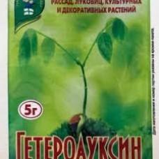 Гетероауксин - стимулятор росту  5 г
